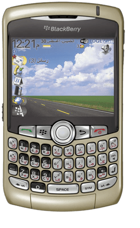 Essence Phone 2006 Blackberry- Google Search