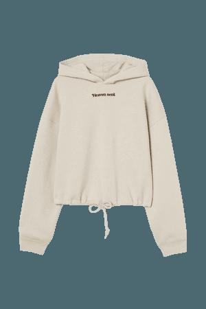 Drawstring Hoodie - Beige