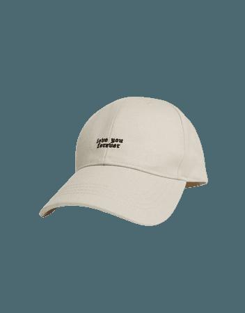 Embroidered slogan cap - New - Woman | Bershka