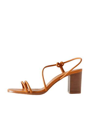 UO Fiona Strappy Sandal | Urban Outfitters