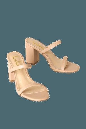 Trendy Beige Sandals - High Heel Sandals - Strappy Block Heels - Lulus