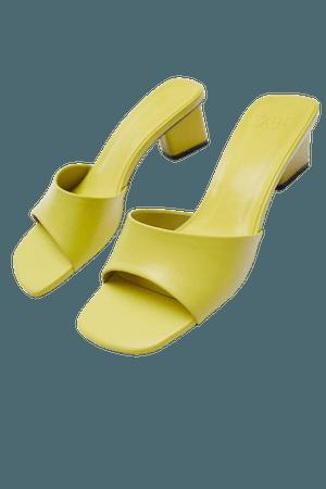 SANDAL MED BRED KLACK | ZARA Sverige / Sweden sko,vår,gul