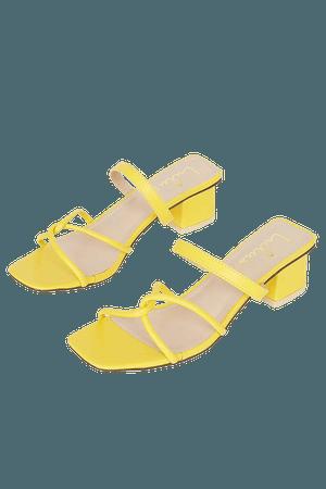 Cute Yellow Heels - High Heel Sandals - Slide-On Sandals - Lulus