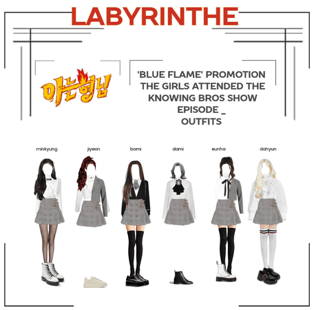 LABYRINTHE BLUE FLAME PROMOTION KNOWING BROS
