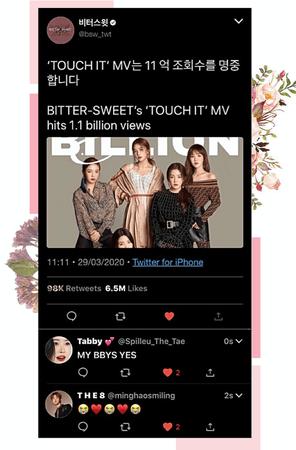 BITTER-SWEET [비터스윗] Twitter Post 200330