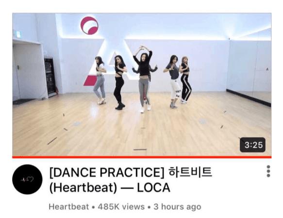 [HEARTBEAT] 'LOCA' DANCE PRACTICE