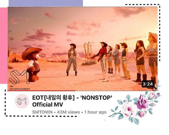 EOT(내일의 황후) | 'NONSTOP' Official MV