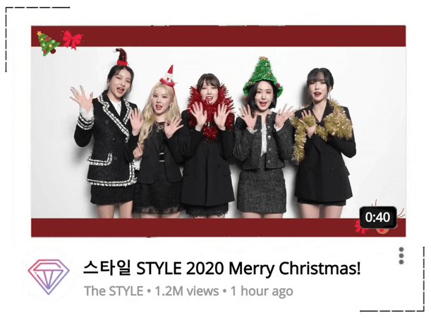 STYLE 2020 Merry Christmas!