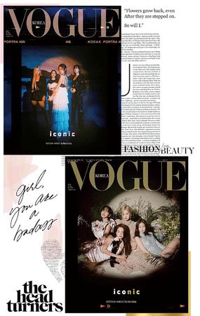 BITTER-SWEET [비터스윗] Vogue Korea April 2020
