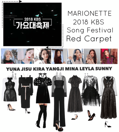 {MARIONETTE} 2018 KBS Song Festival Red Carpet Look