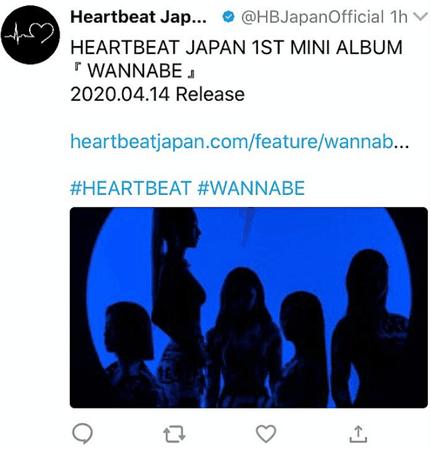 [HEARTBEAT] JAPAN 1ST ALBUM ANNOUNCEMENT