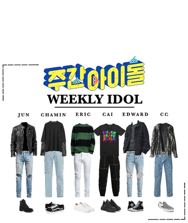WEEKLY IDOL: ATEAM