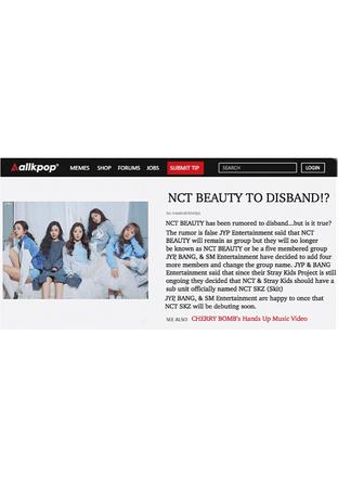 NCT BEAUTY AllKpop News
