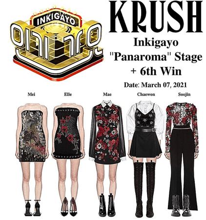 """KRUSH Inkigayo """"Panaroma"""" Stage + 6th Win"""