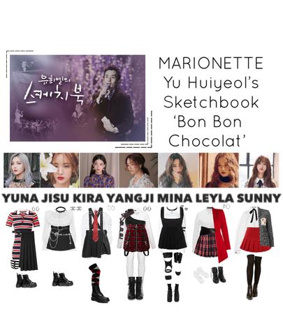 {MARIONETTE} Yu Huiyeol's Sketchbook