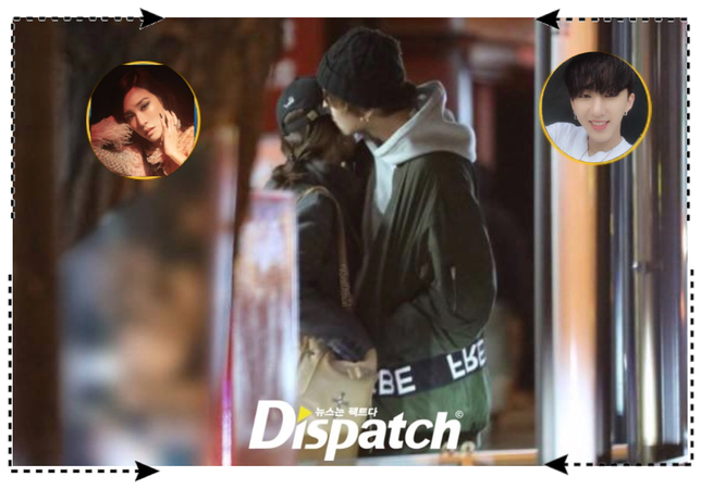Dispatch news somi and jae were on a late night