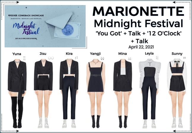 (마리오네트) MARIONETTE - 'Midnight Festival' Showcase