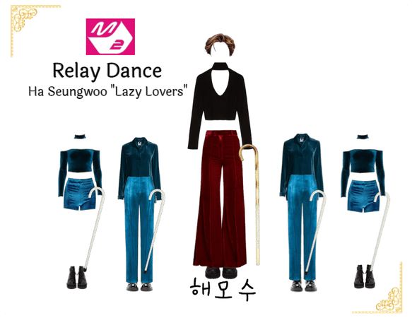 "Haemosu M2 Relay Dance | ""Lazy Lovers"" Ha Seungwoo"