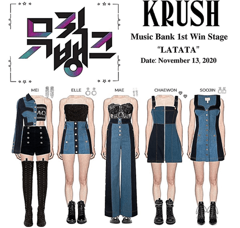 "KRUSH Music Bank 1st Win Stage ""LATATA"""