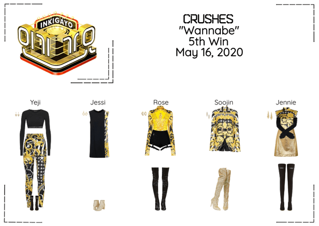 "Crushes (호감) ""Wannabe"" 5th Win"