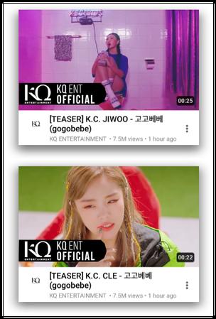{RoSE} [K.C] Jiwoo & CLE Film Teaser