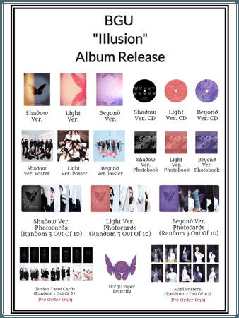"""BGU """"Illusion"""" Album Release"""