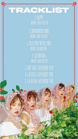 KRUSH Sappy Japanese debut mini album