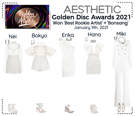 AESTHETIC (미적) [GOLDEN DISC AWARDS 2021]