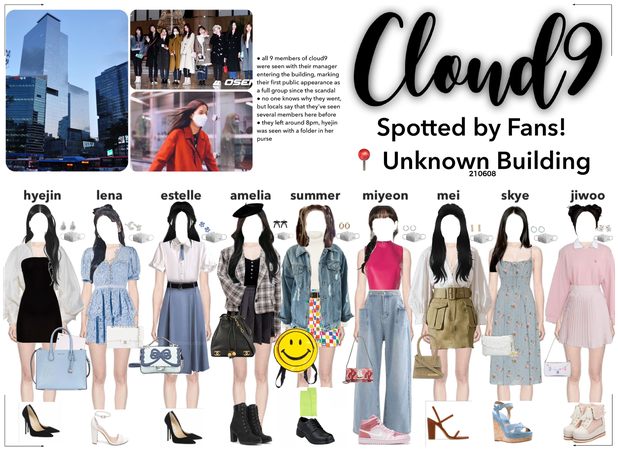 Cloud9 (구름아홉) | Spotted By Fans
