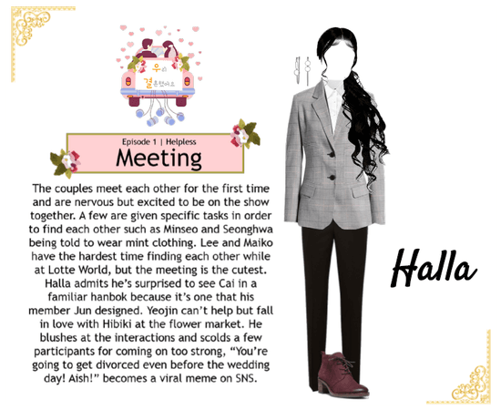 We Got Married Season 1 Episode 1 Host Halla