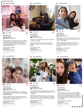 MARIONETTE (마리오네트) Instagram Updates