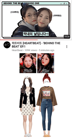 [HEARTBEAT] BEHIND THE BEAT | EPISODE ONE
