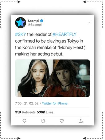 𝐇𝐄𝐀𝐑𝐓𝐅𝐋𝐘 [하트플라이요] HEARTFLY SKY (스카이) SOOMPI ARTICLE