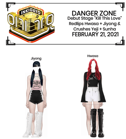 Danger Zone ''Kill This Love'' Debut Stage