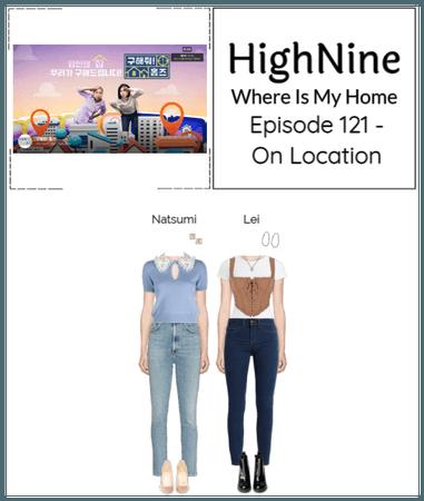 HighNine (하이 나인) Where Is My Home