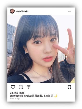 라로그 [𝗟𝗮 𝗥𝗼𝘂𝗴𝗲] - Evie instagram post (21052021)
