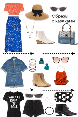 how to style western boots p2