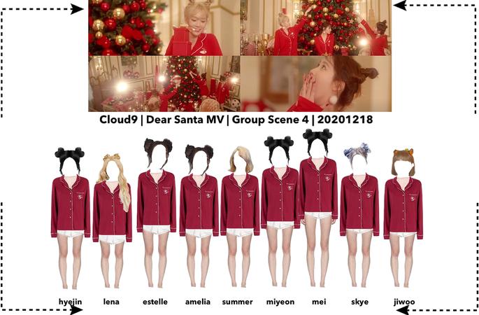 Cloud9 (구름아홉) | Dear Santa MV Scene 7 | 20201218