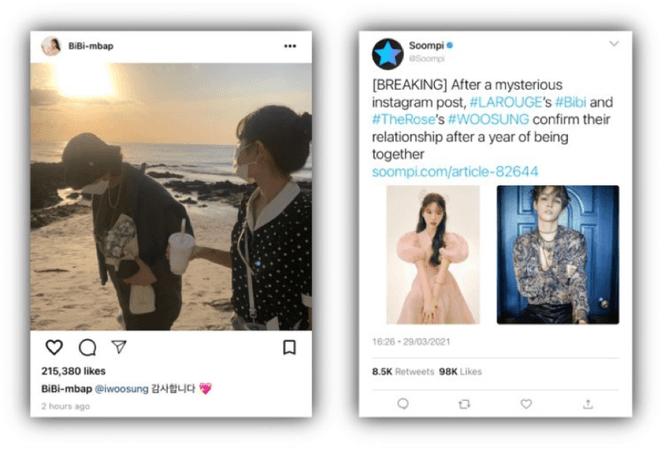 라로그 [𝗟𝗮 𝗥𝗼𝘂𝗴𝗲] - dating news (29032021)