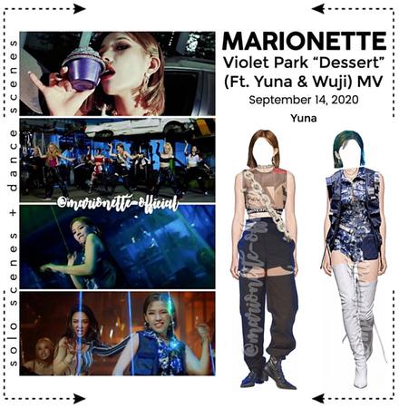 MARIONETTE (마리오네트) [YUNA] Violet Park's 'DESSERT' ft. Yuna & Wuji Official MV