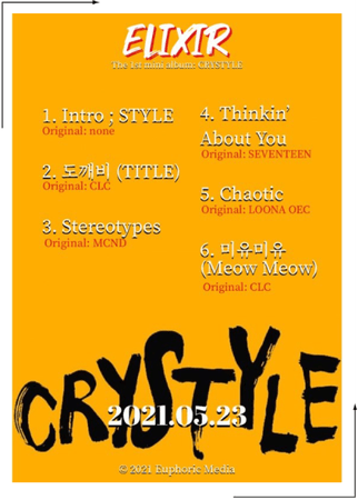 "ELIXIR 엘릭서 ""CRYSTYLE"" mini album tracklist"