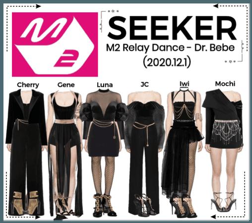 SEEKER - Dr. Bebe Relay Dance