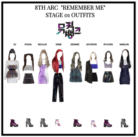 Remember me 1st stage