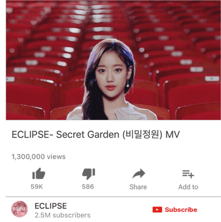 ECLIPSE Secret Garden (비밀정원) MV