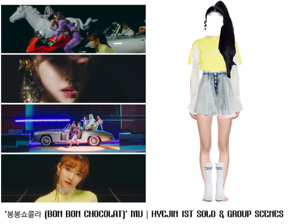 LOVE SCENE | '봉봉쇼콜라 (BON BON CHOCOLAT)' OFFICIAL MV | HYEJIN 1ST SOLO & GROUP SCENES