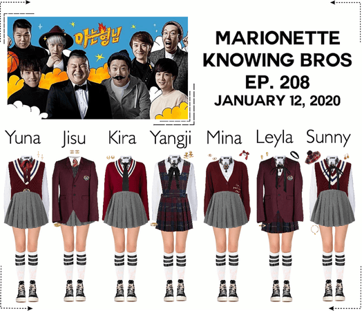 MARIONETTE (마리오네트) Knowing Bros