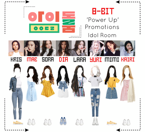 ⟪8-BIT⟫ Idol Room Outfits - 'Power Up' Promotions