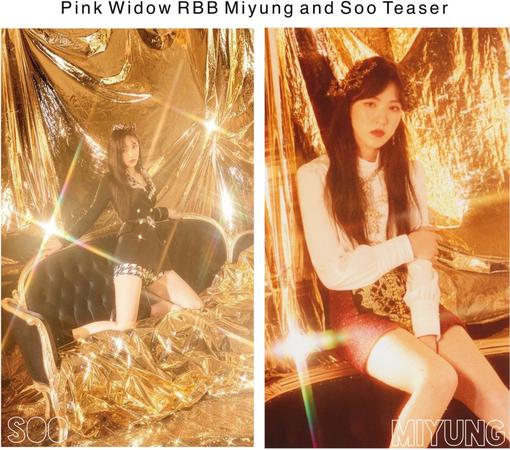 PinkWidow{핑크 위도우}RBB Miyung And Soo Teaser