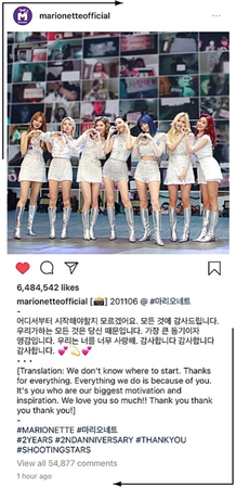 MARIONETTE (마리오네트) Instagram Update | ❝𝐖 𝐈 𝐒 𝐇❞ - FESTA 2020