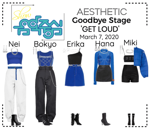 AESTHETIC (미적) [SHOW! MUSIC CORE] Goodbye Stage